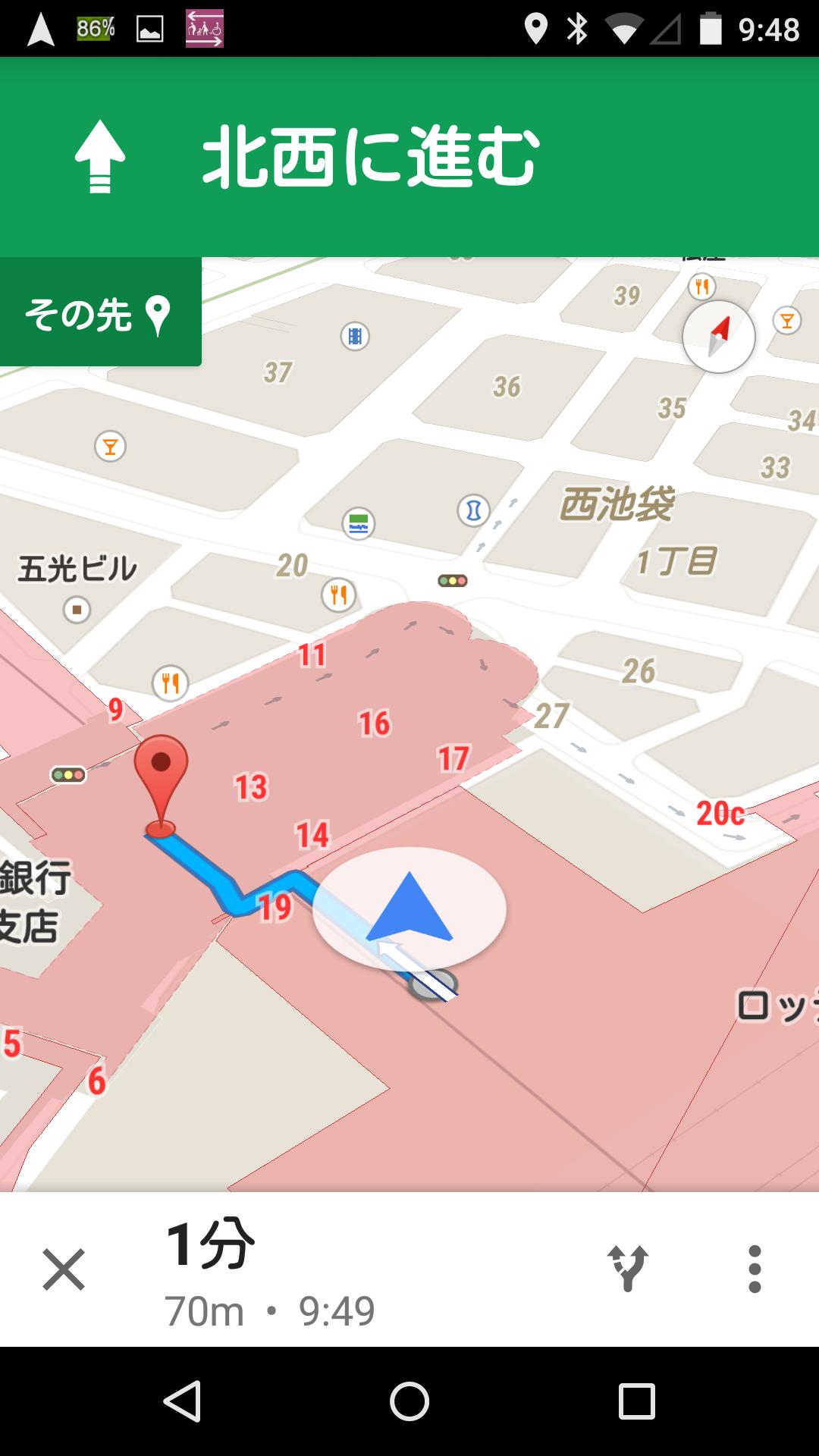 Google マップの屋内ナビ機能と連動