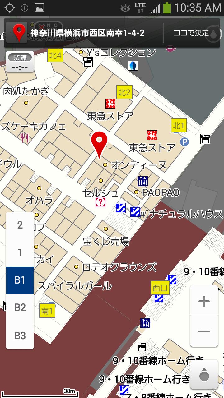 横浜駅の地下街