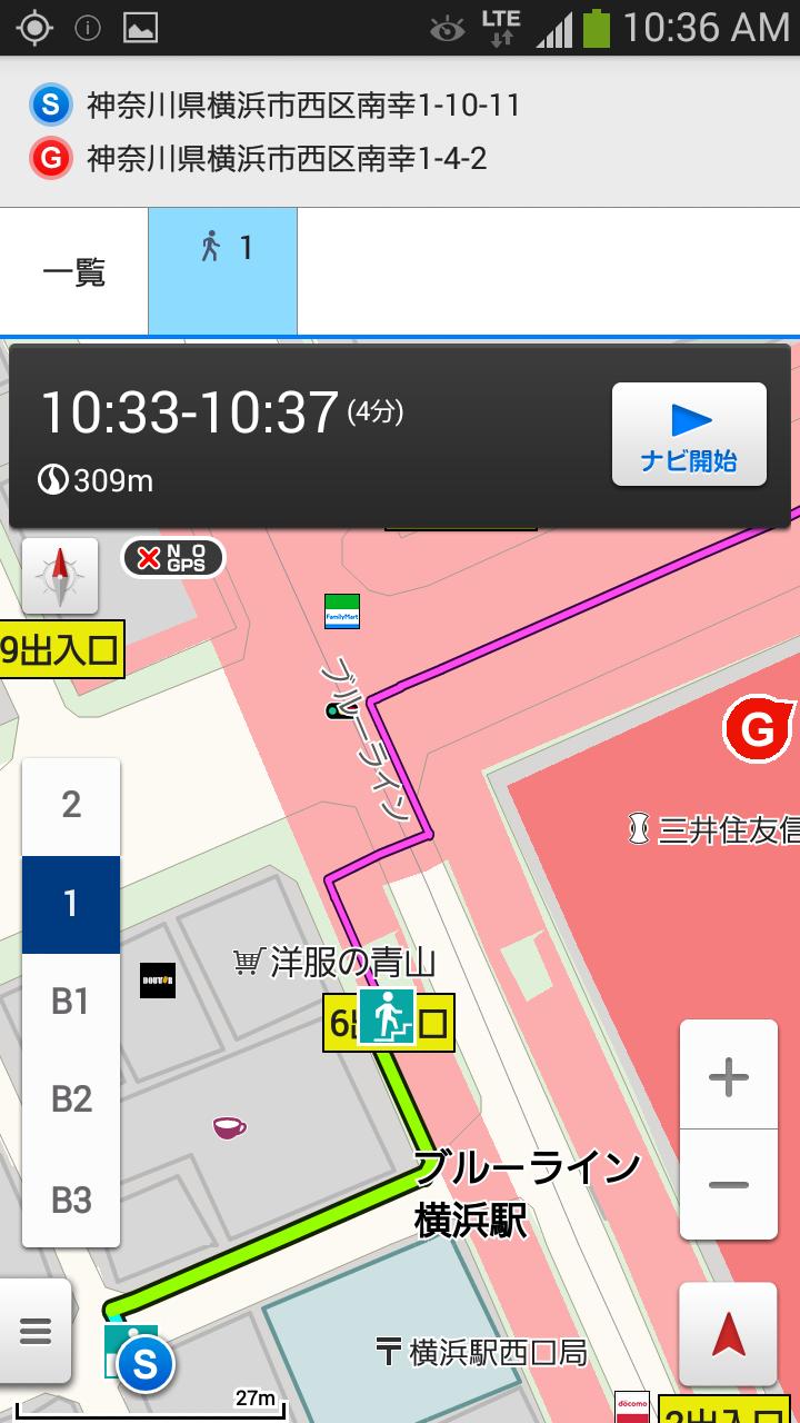 地上部分のルートは緑、屋内のルートはピンクで表示