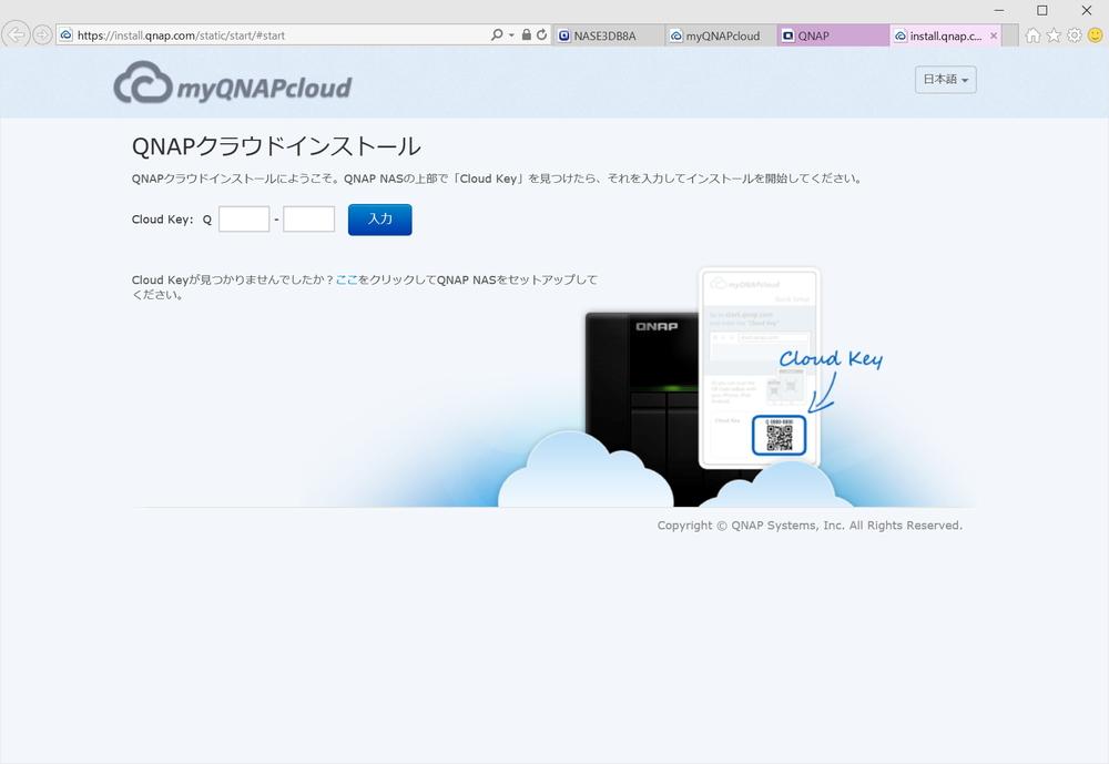 セットアップは「http://start.qnap.com」から手軽に実行できる