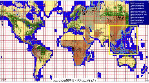 30mメッシュ版の標高データセットの当初公開範囲(黄色の枠内)