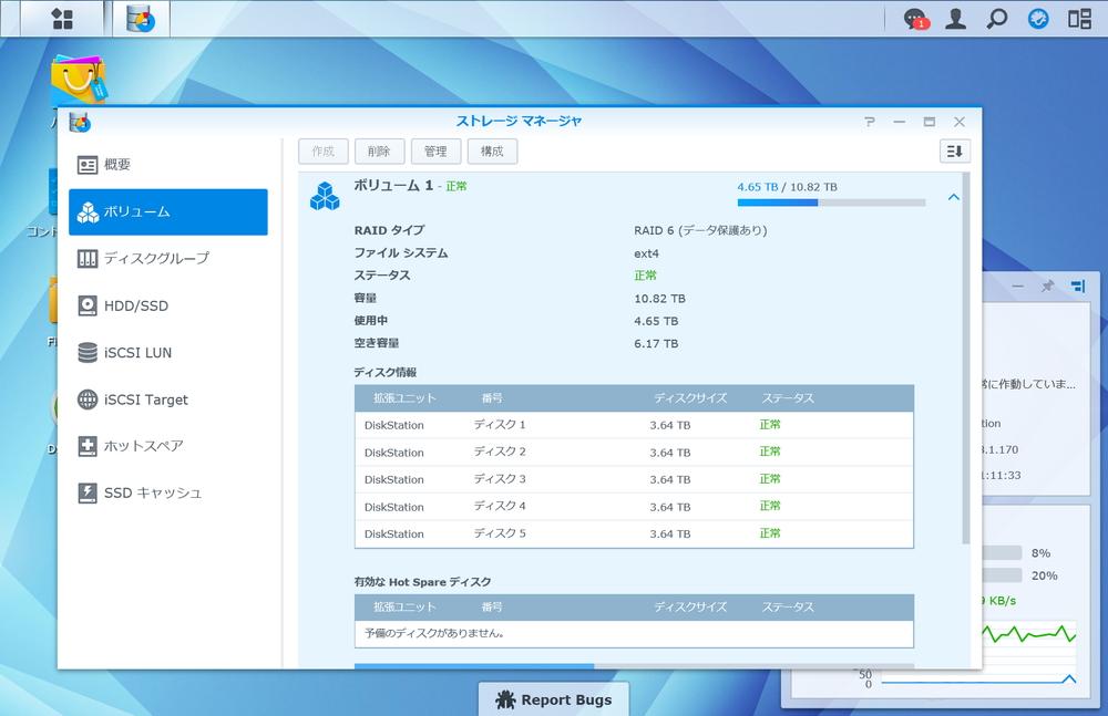 ストレージの管理画面(左からQNAP、Synology、NETGEAR)