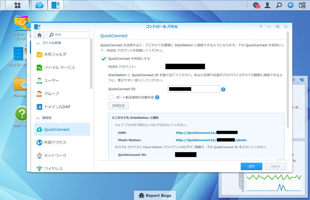 外出先からアクセスした際の画面(左からQNAP、Synology、NETGEAR)