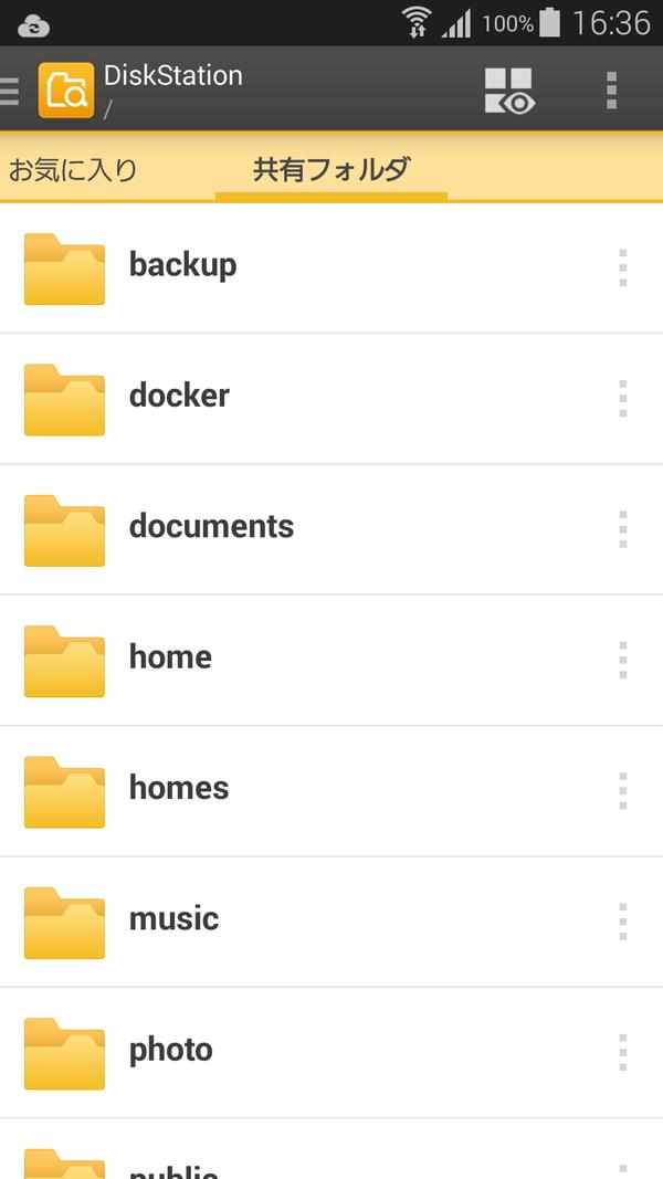 ファイル参照用のアプリの操作性はほぼ横並び(左からQNAP、Synology、NETGEAR)