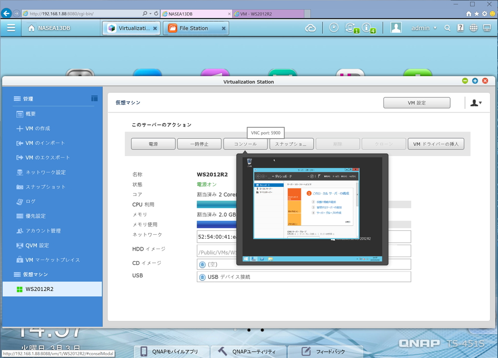QNAPのVirtualization Station(左)とSynologyのDocker(右)