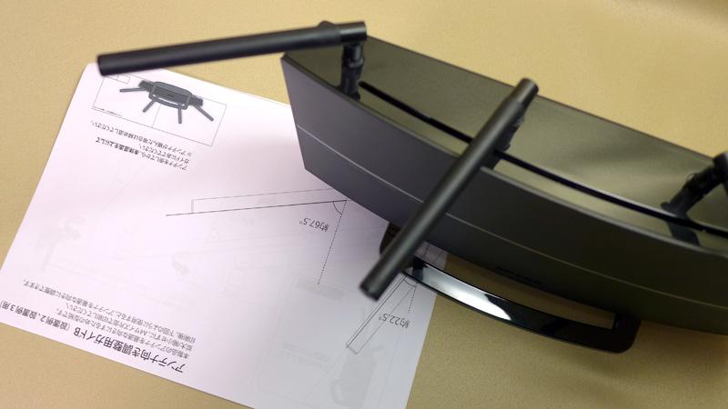 イラストに実機を重ねて置くことで、アンテナの角度を調整できる