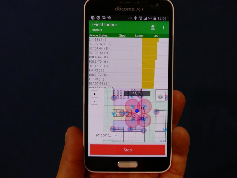 「iField Indoor」の管理画面
