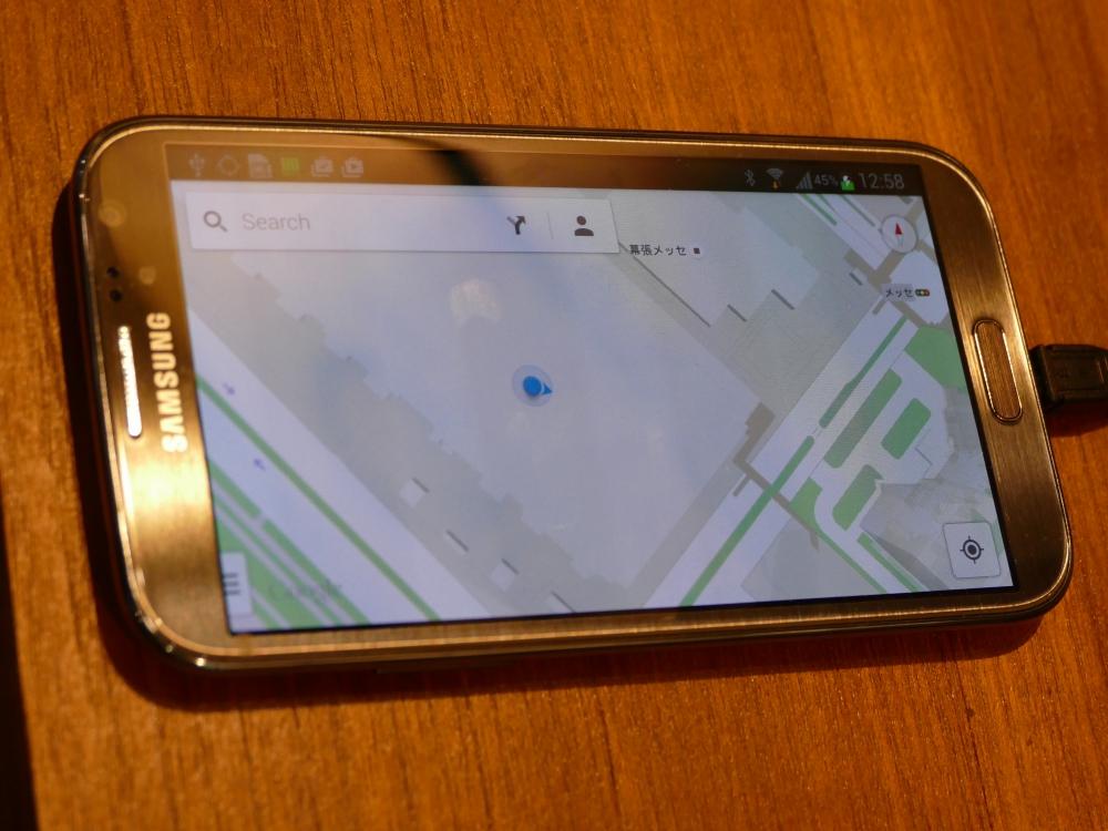 IMES対応スマートフォン上で行われたGoogle マップのデモ