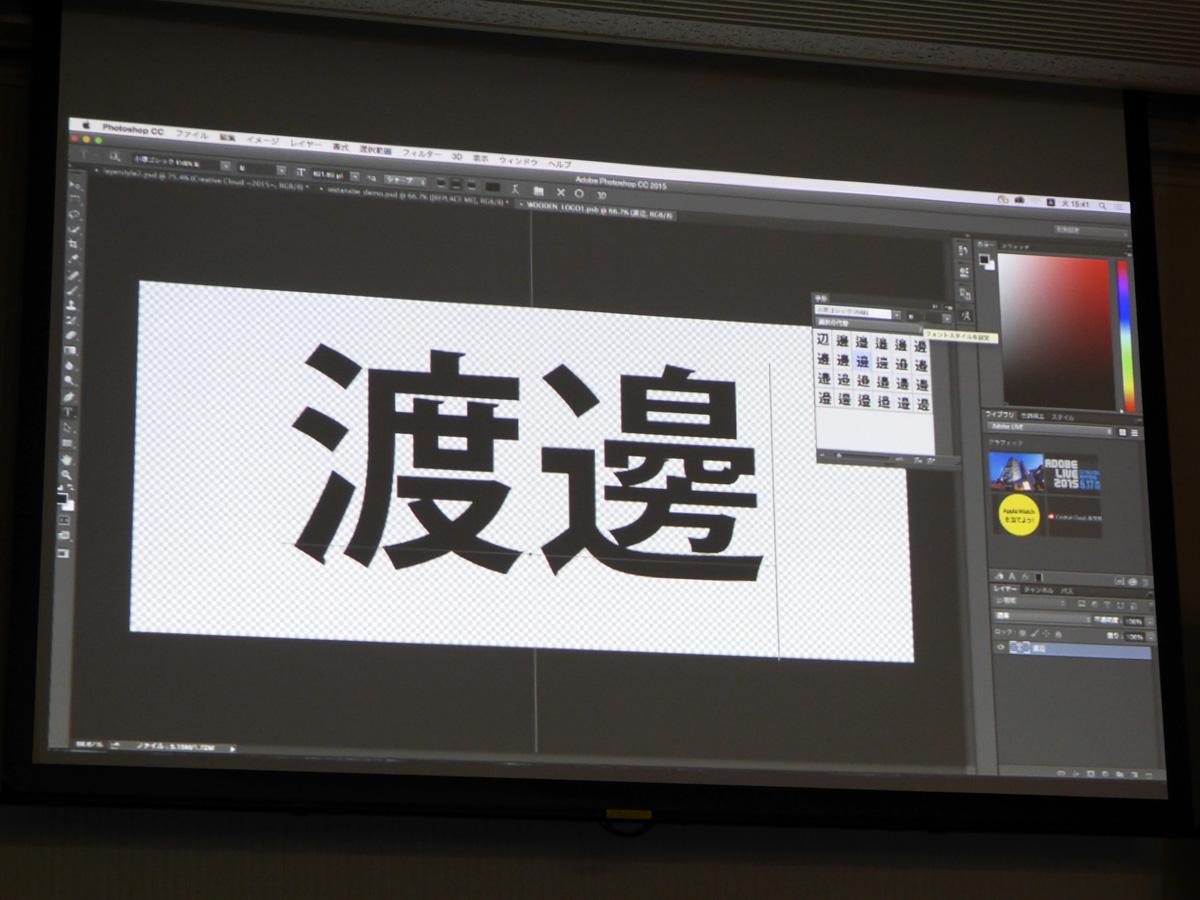 Illustratorですでに搭載されている「字形ツール」を搭載する
