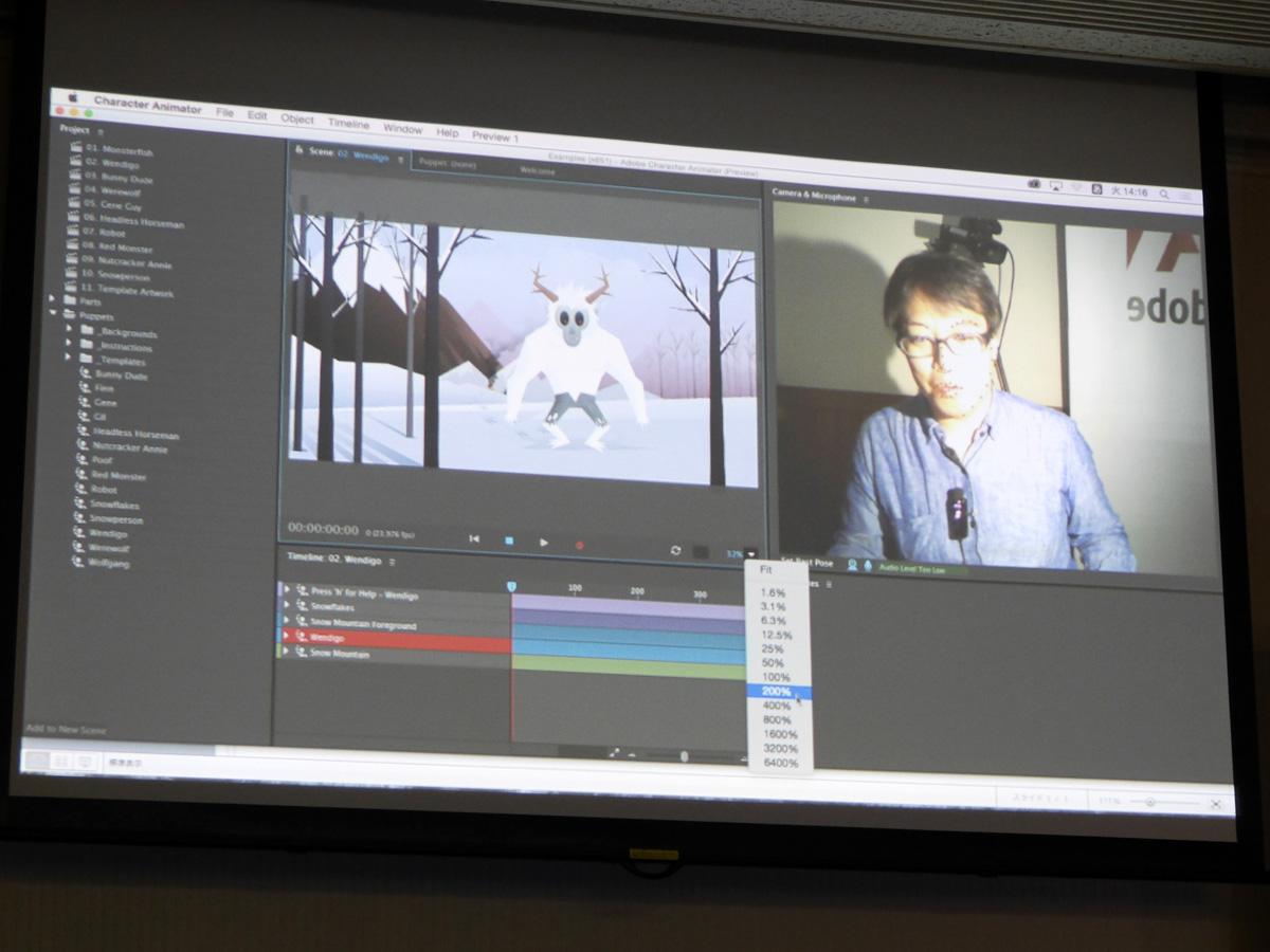 顔認識技術でキャラクターをリアルタイムに動かせる「Adobe Character Animator」。動作はそこまで重くなく、ノートPC程度のCPUでも利用できるという