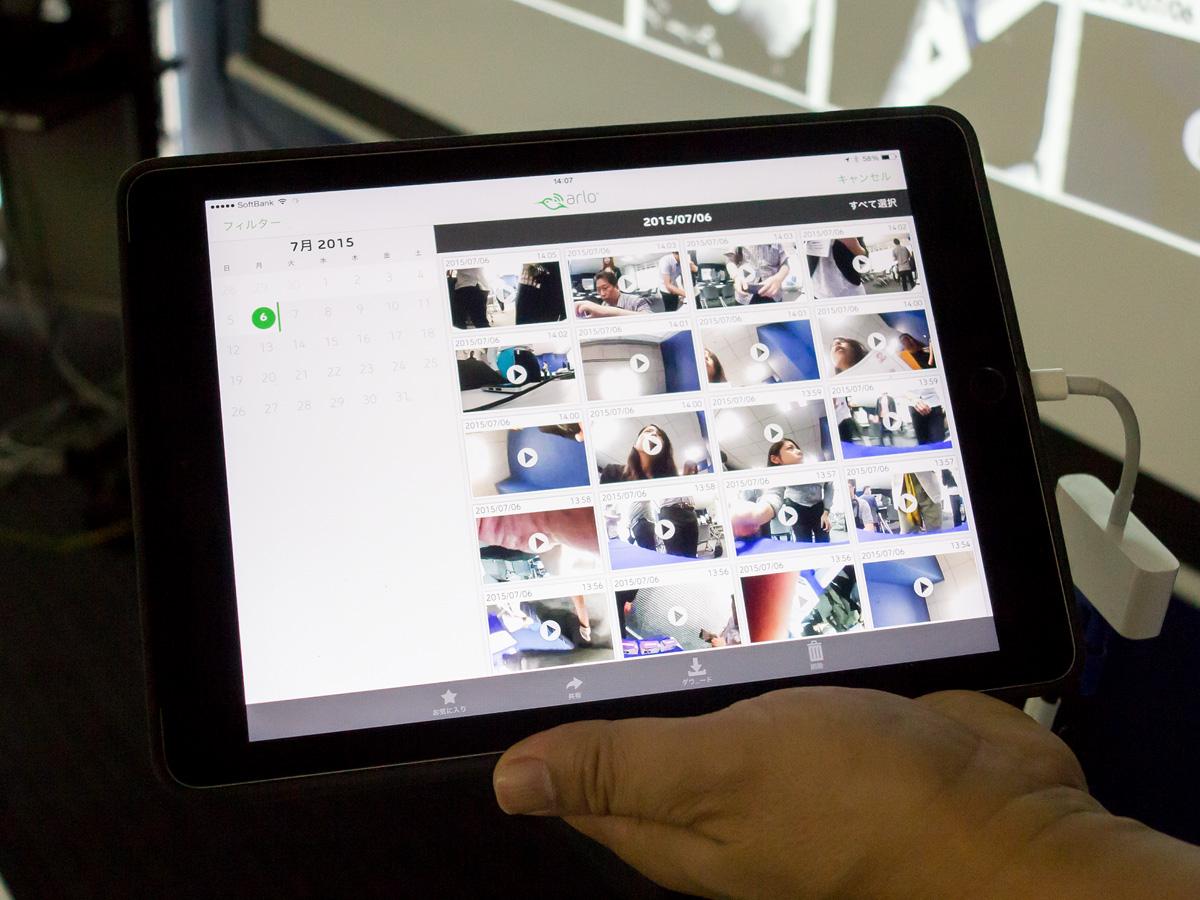タブレットからクラウドストレージに保存された動画を見ることができる。動体検知されたタイミングで1つのファイルを生成する