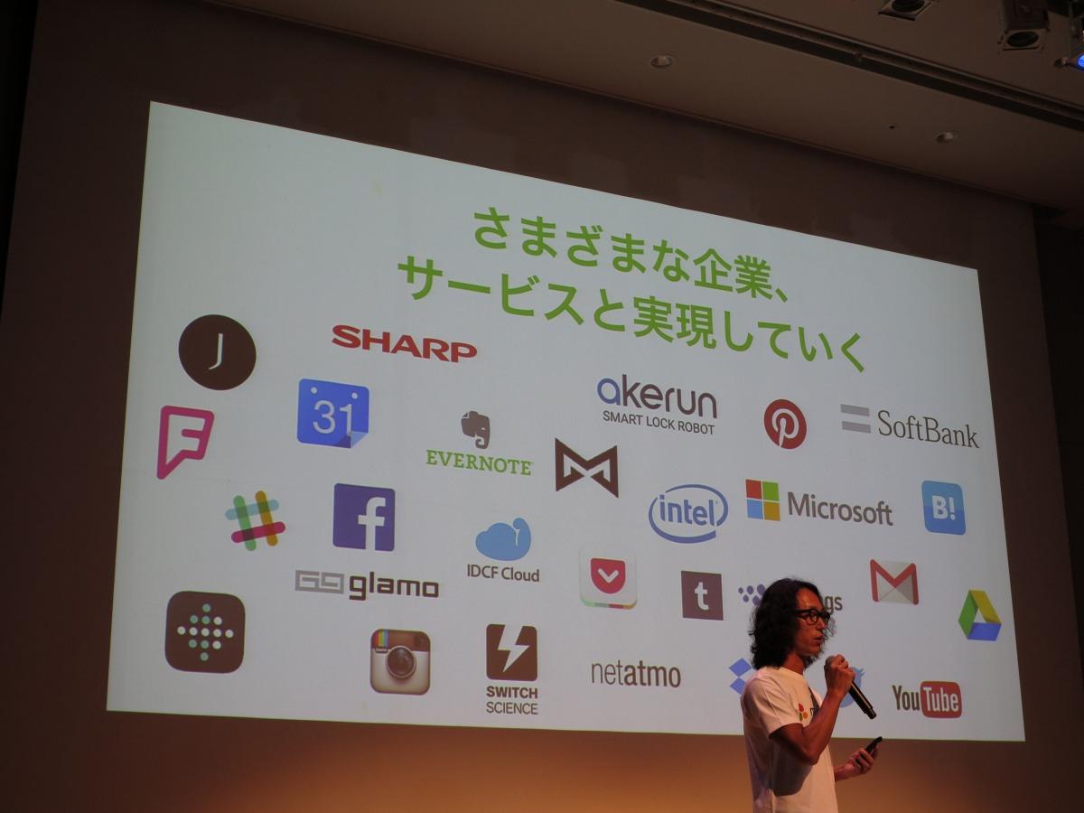 ファーストパートナーにシャープやソフトバンク、Microsoft、Intelなどのロゴも見える