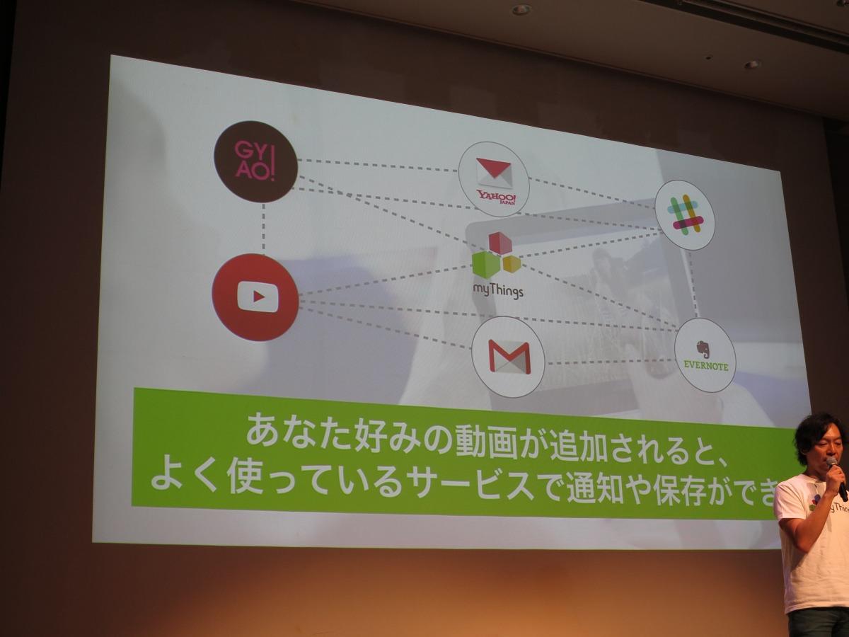 動画サービスにユーザーの好みの動画が追加されるとリンクを自動保存