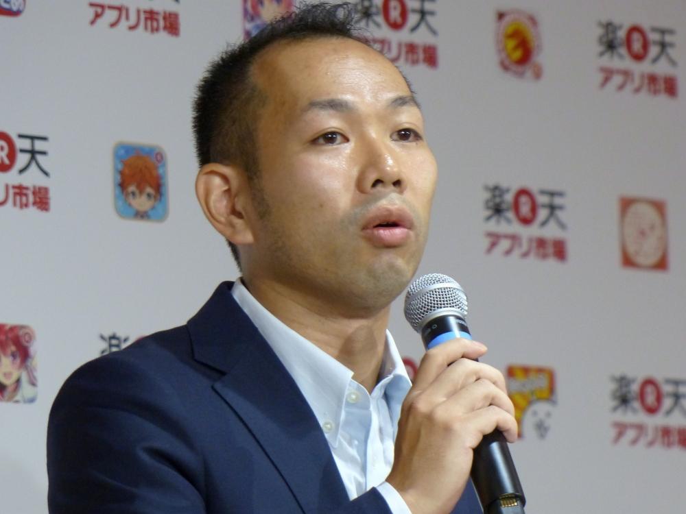 楽天株式会社楽天マーケティングジャパン事業アプリ市場事業部部長の栗原祐一郎氏