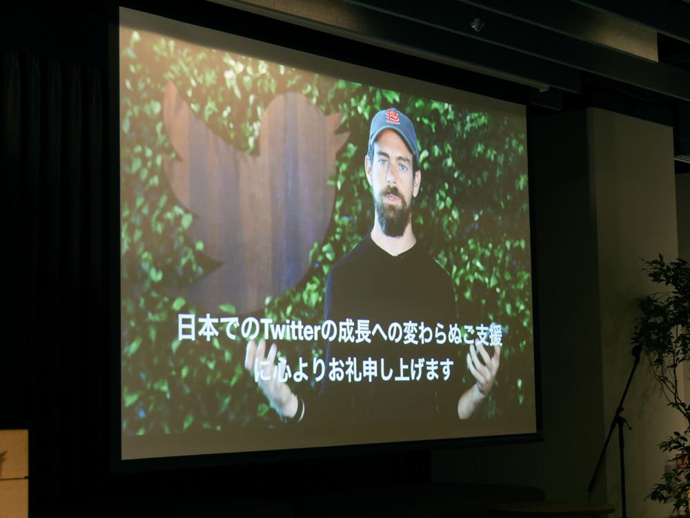 Twitter共同創業者でCEOのジャック・ドーシー氏からビデオメッセージ