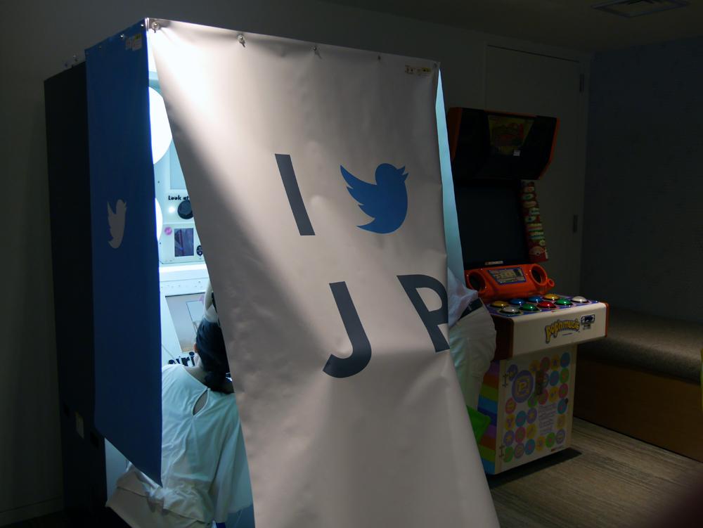 ゲームルームにはTwitter Japanオリジナルのプリクラが設置されており、シールの背景もオリジナルになっている