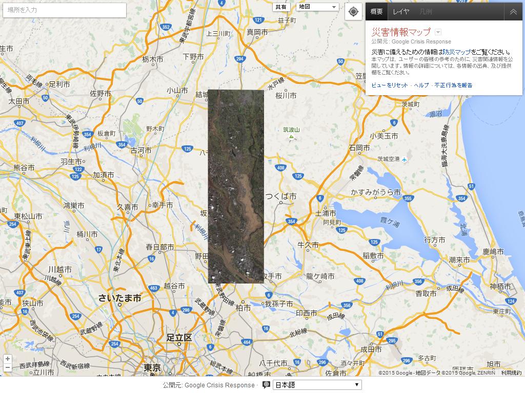 最新の衛星写真が公開されたエリア