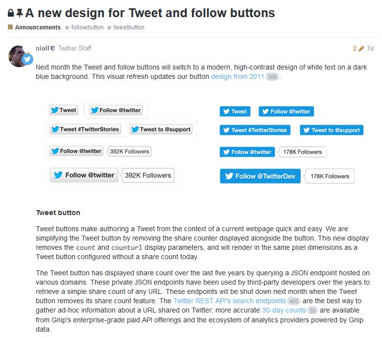 Twitter Developersのフォーラムでの投稿