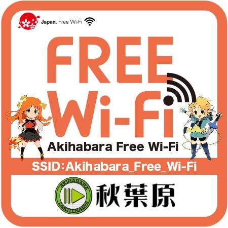 Akihabara Free Wi-Fi