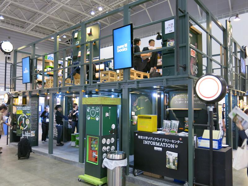 帝京大学メディアライブラリーセンターのブースは2階建て