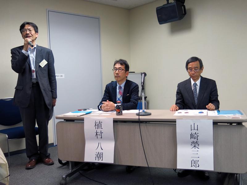 (左から)増田典雄氏、植村八潮氏、山崎榮三郎氏