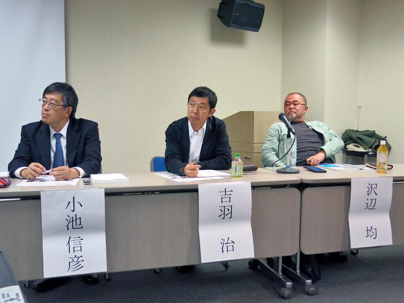 (左から)小池信彦氏、吉羽治氏、沢辺均氏