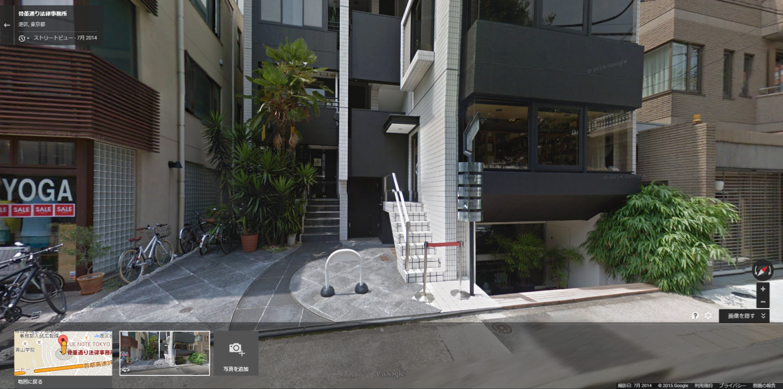 Google「ストリートビュー」(わが骨董通り法律事務所)
