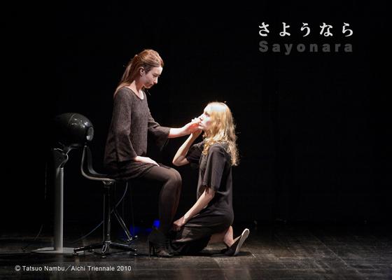 「舞台版 さようなら」(さて、どちらがアンドロイド女優か?)