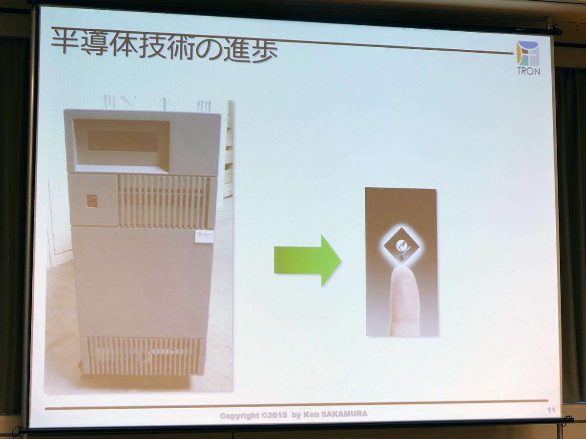 「TRON電脳住宅」では、制御用コンピューターにサンマイクロシステムズ製のワークステーションを30台弱使用していた