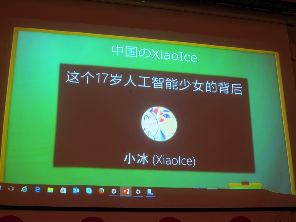 """りんなには、中国に""""姉""""にあたる「XiaoIce(小冰)」と呼ばれる17歳の女性AIが存在する。中国の「Microsoft Research Asia」で開発されたものだが、りんなはXiaoIceの他国展開にあわせて開発された"""