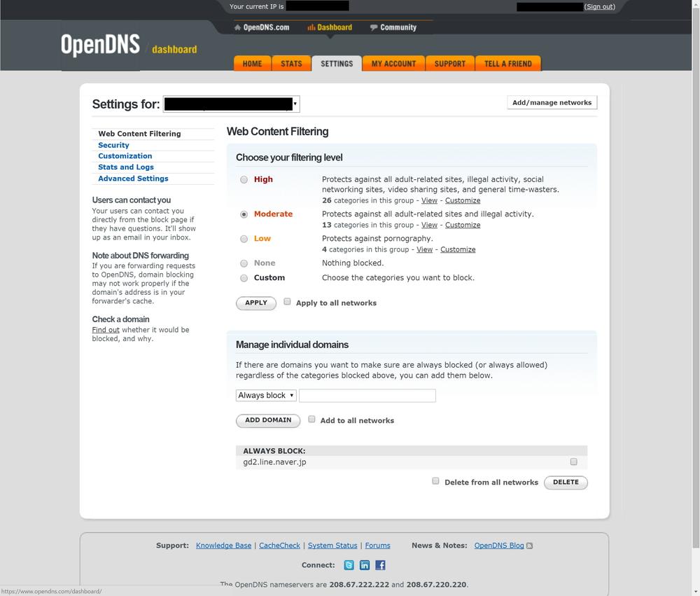 OpenDNS homeでは、カテゴリごとの設定が可能
