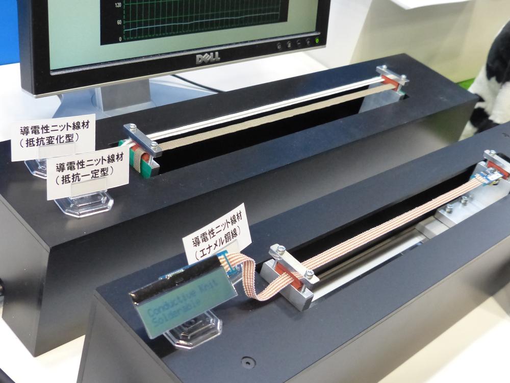 液晶表示用I2C通信、LED点灯制御などの信号線として導電性ニット線材を使用