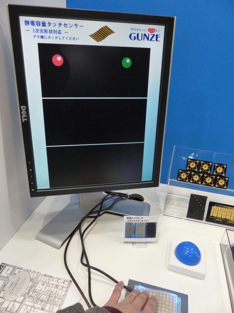 半球入力デバイスとマルチタッチセンサー。ラジコンの操作や画面上に座標検出の結果を表示することができた