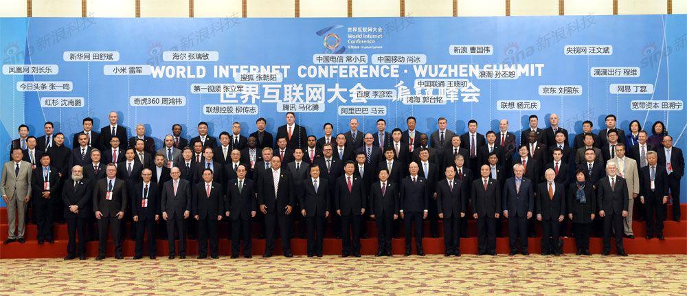 中国互聯網大会の参加者