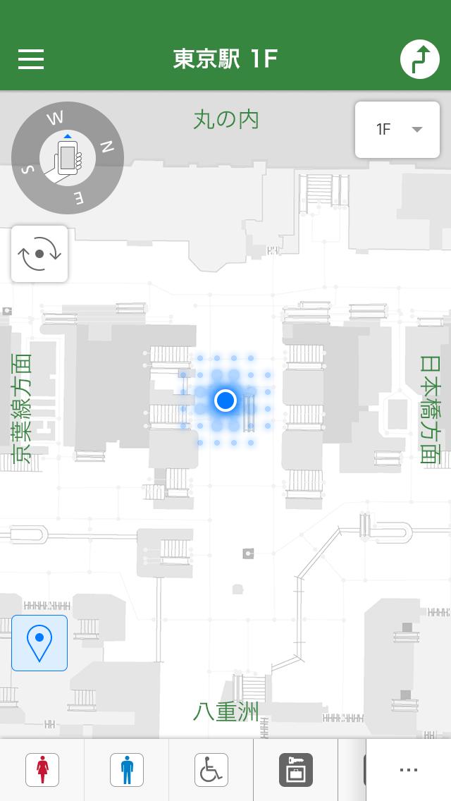 位置検出用のビーコンを使用して現在地を検出