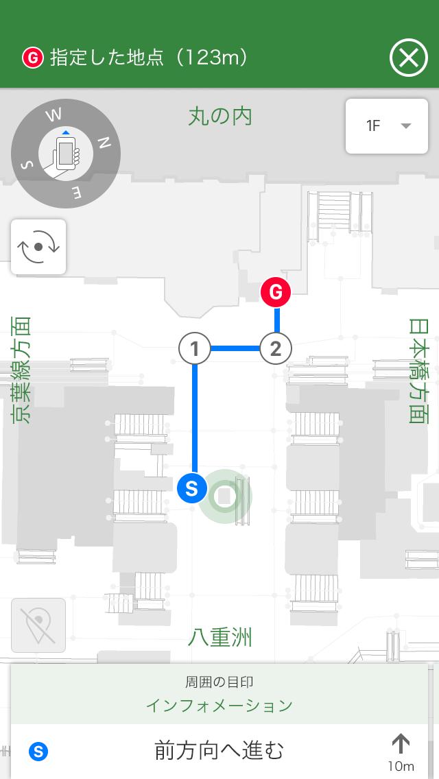 現在地や指定した位置から目的地までのルートを案内