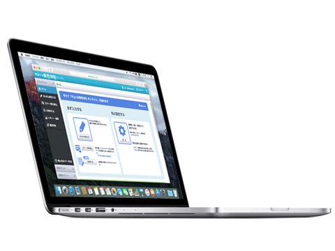 筆者は昨年末にMacBook Proを購入した