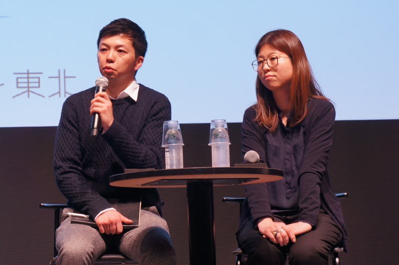 イノベーション東北サポーターの、上原航輔氏(左)と金内美穂氏(右)
