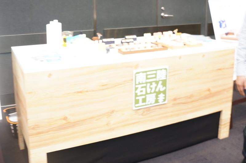 南三陸石けん工房。海藻やシルク、ハーブ、漢方などを練り込んだカラフルなオーガニック石けんを販売する。台湾進出も決まったとのこと