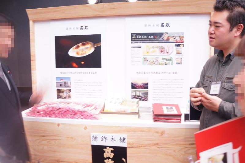 女川町のかまぼこ製造・販売の「高政」。ECサイトのレイアウトやコピーを工夫して、売上が142%にアップしたという