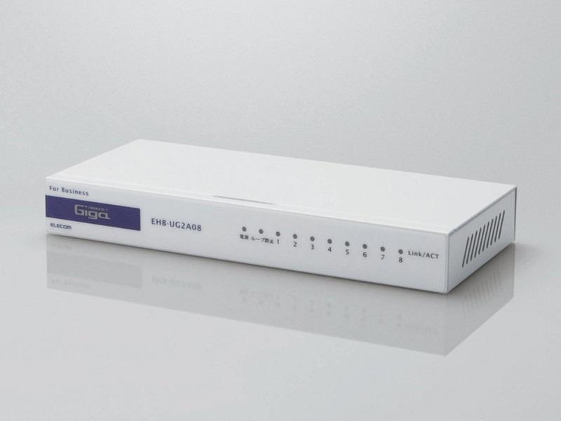 8ポートモデル「EHB-UG2A08-S」