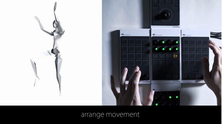 リアルタイムでモーションを操作するなどの使い方ができる