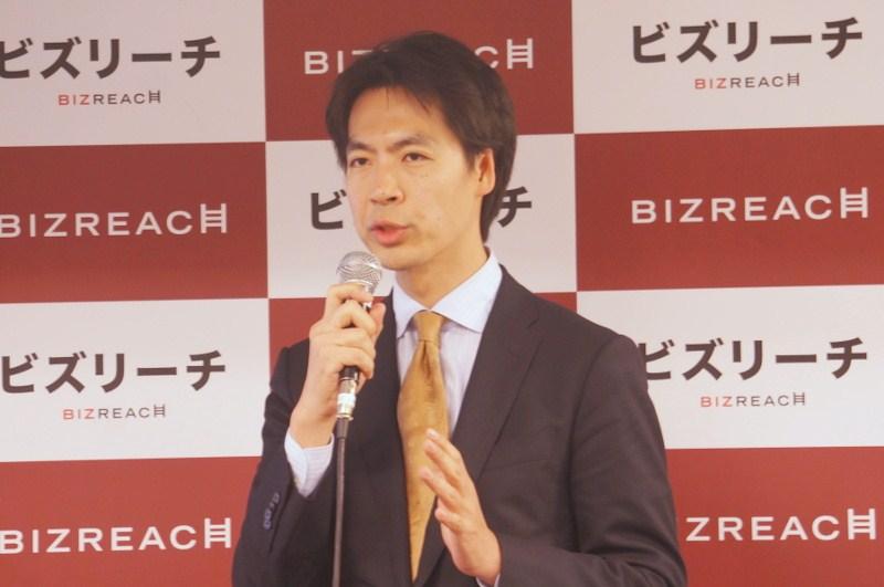 一般社団法人RCFの藤沢烈氏