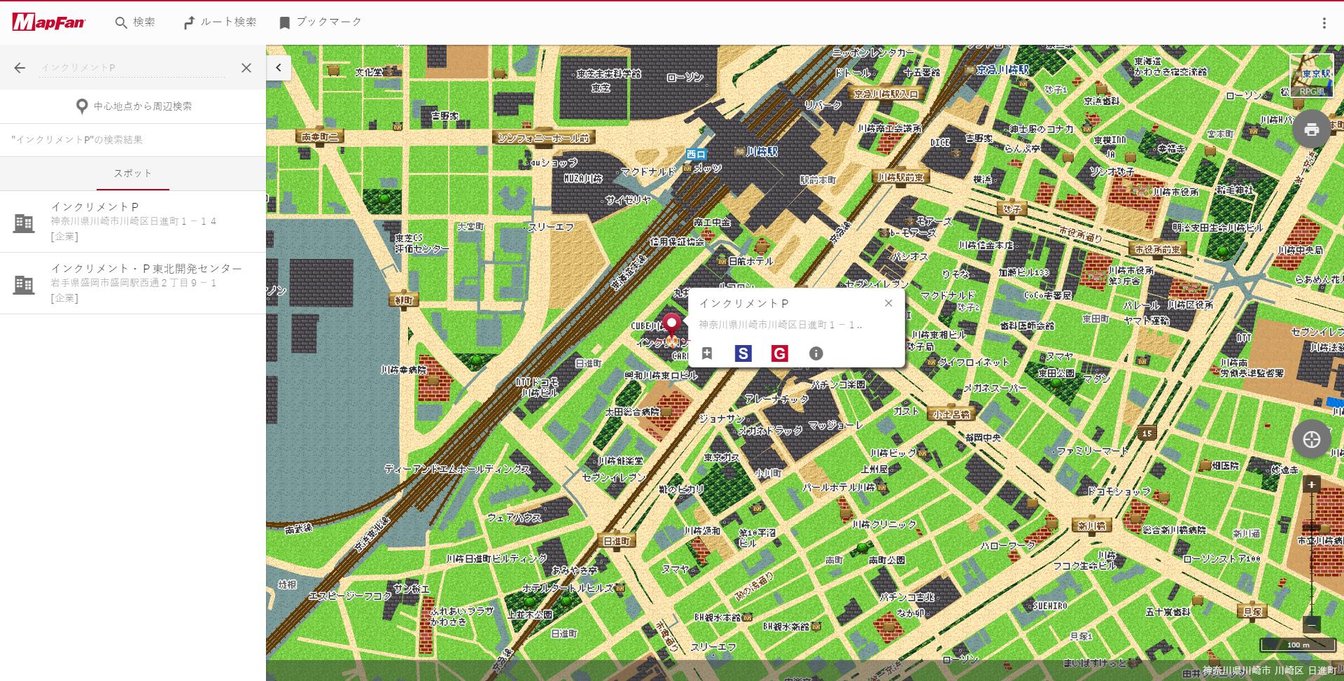 RPG風。「MapFan Web」がRPG風のの地図デザインになるというネタは、すでに昨年の4月1日に使用済みだったはず、と思われるかもしれないが……