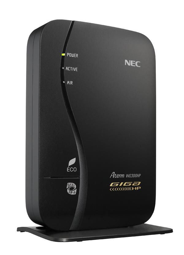 修正版ファームウェアが提供されず、回避策が示された「WG300HP」(2013年7月発売)