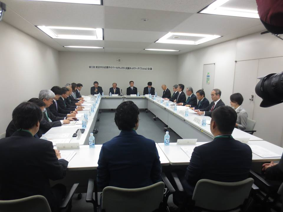 第1回会議の模様(日本マイクロソフトのFacebookより転載)