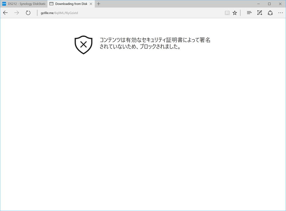 HTTPのリンクは相手がMicrosoft Edgeだとブロックされてしまう場合がある(左)。同じリンクでもChromeなら問題ない(右)