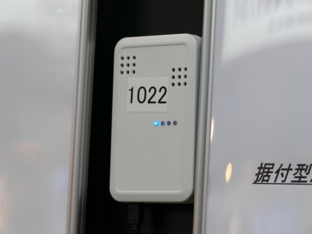 簡易設置型測位システムの送信機