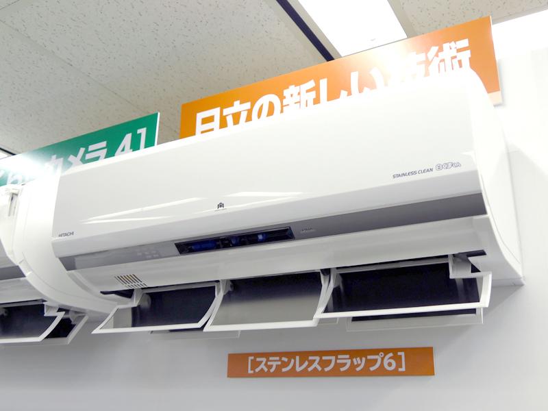 日立「白くまくん Xシリーズ RAS-X40F2」14畳モデル。実勢価格:22万9,220円