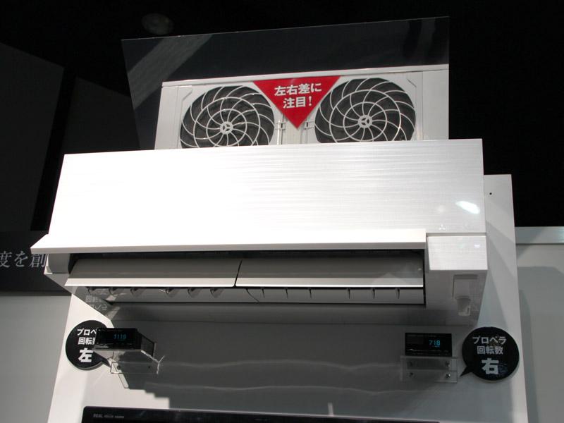 三菱電機「霧ヶ峰 FZシリーズ MSZ-FZ4016S」14畳モデル。実勢価格:32万7,760円